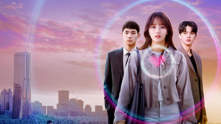 What are all of the mixed feelings about in Netflix's 'Love Alarm' Season 2?